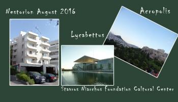 Με το βλέμμα και το πνεύμα στραμμένο στην Ακρόπολη.. Lycabettus, Acropolis, SNFCC.. view