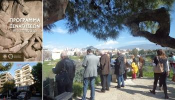 Πρόγραμμα δωρεάν ξεναγήσεων Φλεβάρης 2016 - free guided tours in Athens