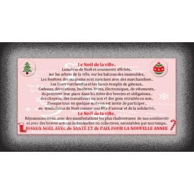 Joeux Noel avec d' amour, de paix et de solidarite