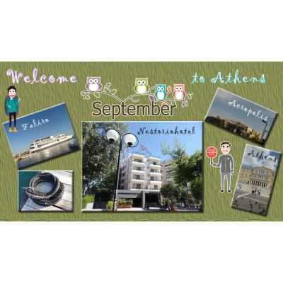Σεπτέμβρη καλωσόρισες September welcome