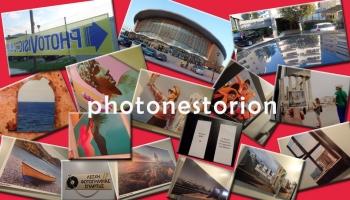 photovision 2017
