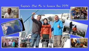 Κινέζος θαλασσόλυκος στο Nestorion.. Captain Zhai Mo with his friends in Greece