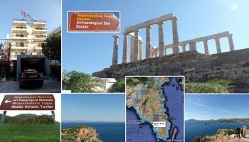 Φανταστικό ταξίδι.. στο Μαραθώνα στο Θορικό.. Fantastic trip around Attica