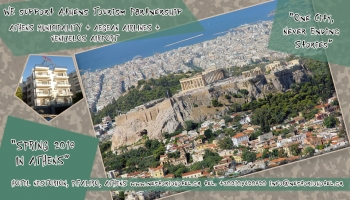 "We support campaign ""Spring in Athens"""
