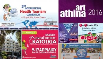 Το Nestorion σε εξαιρετική θέση για πρόσβαση σε εκδηλώσεις στο Φάληρο, Αθήνα, Αττική