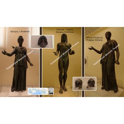 Απόλλων, 'Άρτεμις και Αθηνά του Πειραιά σας περιμένουν ..in Piraeus Museum, Apollo, Artems, Athens