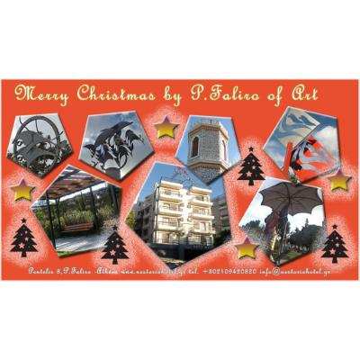 2017 Christmas