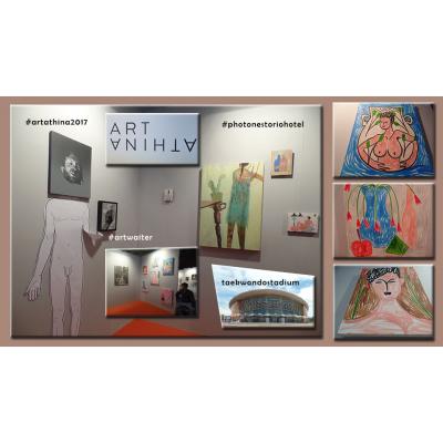 Art-Athina Gallery Peter Reka