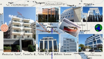 Nαυτιλία και Nestorion Hotel.. Shipping and Nestorion Hotel..
