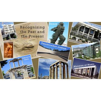 Αθήνα τότε και σήμερα Athens past & present