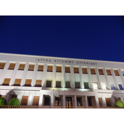 Planetaruim Eugenides Foundation