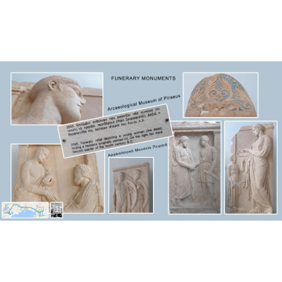 2016b Μουσείο Πειραιά